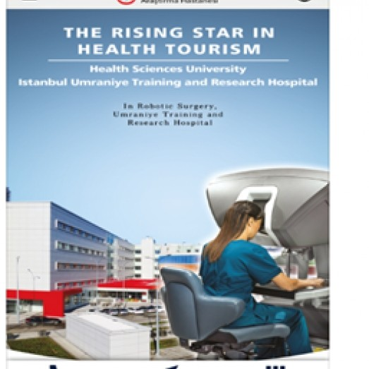 Ümraniye Training and Research Hospital (EAH) Mobile Application ('Hastanem Cepte' Application)